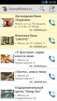 Screenshot of Сауны Минска