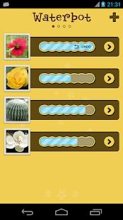 Waterbot: полив растений Screenshot