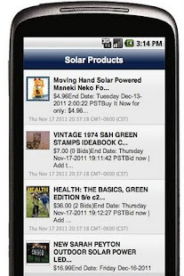 Solar Products - screenshot