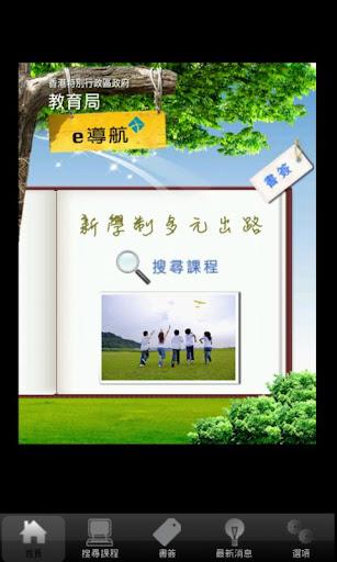psychology 的中文翻譯 | 英漢字典