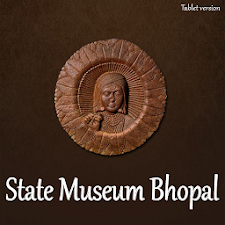 State Museum Bhopal - Tablet