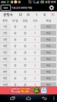 Screenshot of 만점도전! 기출수능문법 무료