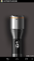 Screenshot of MIUI LED Flashlight