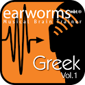 Earworms Rapid Greek Vol.1 icon