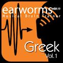 Earworms Rapid Greek Vol.1 icon