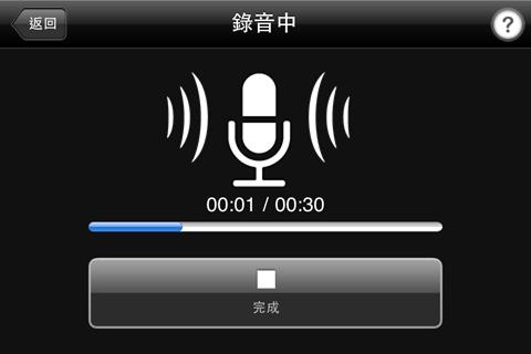 【免費音樂App】追尋無與倫比-APP點子