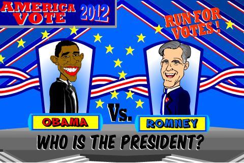 アメリカの投票2012
