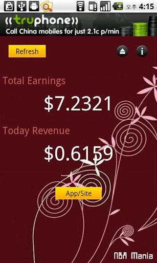 玩免費財經APP|下載広告収入ビューア app不用錢|硬是要APP
