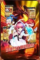 Screenshot of 英雄聯萌大亂鬥
