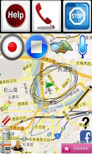 玩免費醫療APP|下載行動保鑣GPS+ app不用錢|硬是要APP