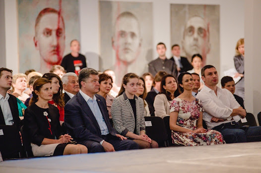 Front Row in Kiev - First Lady Maryna Poroshenko. President Petro Poroshenko, Miss Poroshenko, Natalia Egorova (Mayor of Kiev's Wife) Kiev Mayor, Vitali Klitschko.