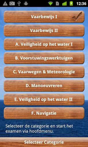 Vaarbewijs - screenshot