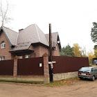 Продается коттедж 260м² научастке 12соток, Малаховка