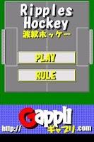 Screenshot of RipplesHockey
