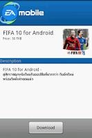 Screenshot of EA Games Catalog