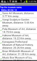 Screenshot of Japanese Museums