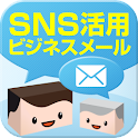 ソーシャルメディア時代のビジネスメッセージ59の届け方 icon