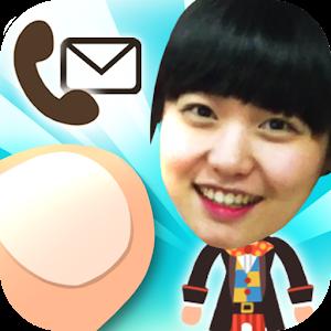★☆ 500만 다운로드의 스테디셀러! '단축번호 노라조 3.0' 최신 업데이트 간략 소개! ★☆