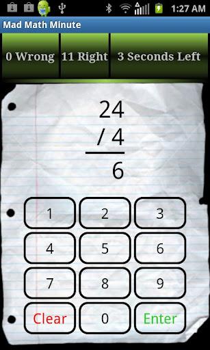免費下載解謎APP|疯狂的数学分钟 app開箱文|APP開箱王