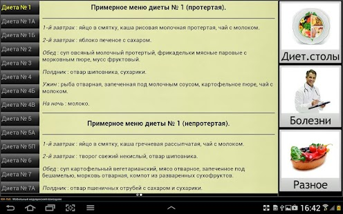 download Complete Works of