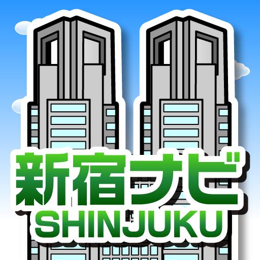 新宿ナビ 旅遊 App LOGO-APP開箱王