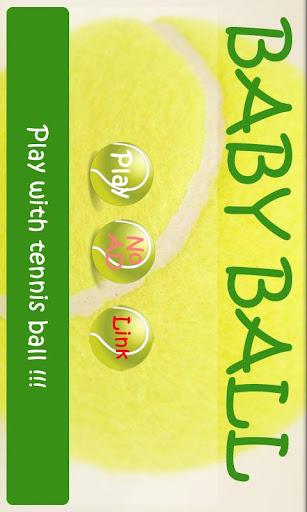 寶寶玩球(網球) - 無廣告