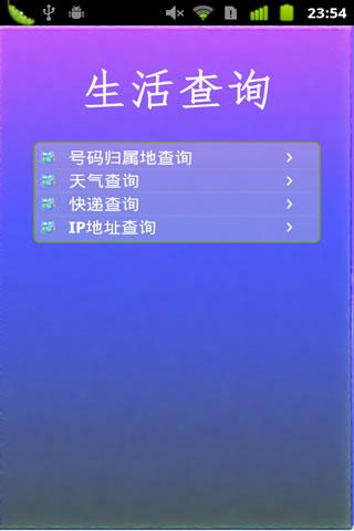 免費下載生日快樂 可愛的圖片 相框,生日快樂 可愛的圖片 相框免費安卓Android 軟體下載 – 1mobile台灣第一安卓 ...
