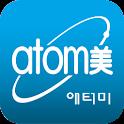 애터미 icon