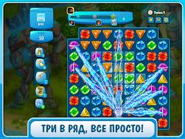 Screenshot of Загадки Атлантиды: три в ряд