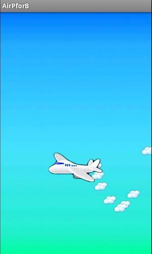 赤ちゃんと飛行機雲でお絵かき