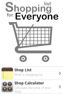 Shopping List for everyone - screenshot