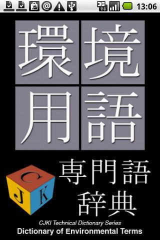 English to Malay Translation - Translate - ImTranslator