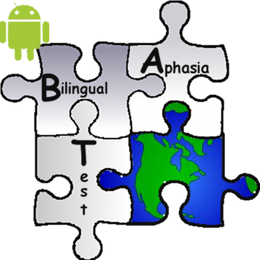 bilingual aphasia with parallel recovery essay Application of current theoretical models to bilingual aphasia in bilingual aphasia  parallel recovery/impairment.