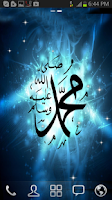 Screenshot of HD ISLAMIC LIVE WALLPAPER