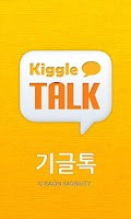Screenshot of KiggleTalk