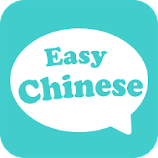 Easy Chinese