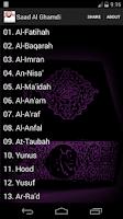 Screenshot of Saad Al Ghamdi Quran MP3