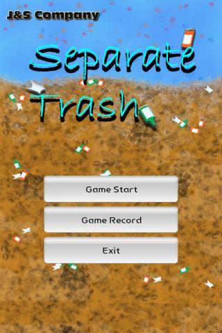 Separate Trash~ Free