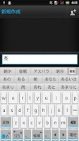 Screenshot of FloatingPrismWhite keyboard