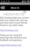 Screenshot of Eid Greetings