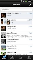 Screenshot of VKA Chat