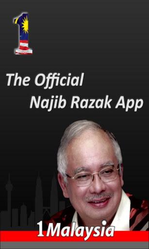 Najib Razak 1Malaysia