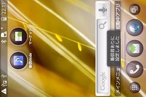 Screenshot of 着信モードChanger