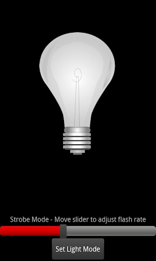 【免費工具App】Super Flashlight-APP點子