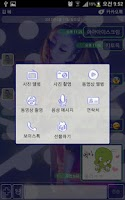Screenshot of Kakao talk theme - Wondergirls