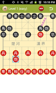 Chinese Chess Xiangqi - screenshot