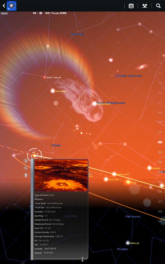 Sternatlas – Screenshot