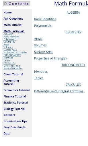 iMath 愛數學 高中數學線上學習平台