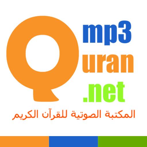 MP3 Quran LOGO-APP點子