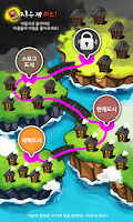 Screenshot of 지우개퀴즈